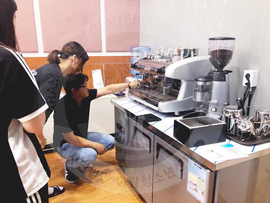 커피수업.jpg
